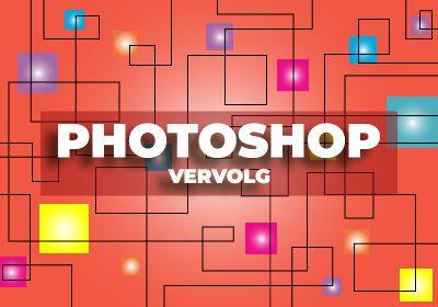 Photoshop-v-elearning